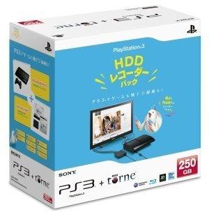 【中古】PlayStation 3 HDDレコーダーパック 250GB チャコール・ブラック