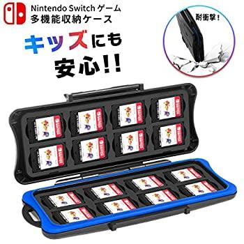 中古 NintendoSwitchスイッチゲームソフトケース16枚収納可耐衝撃傷防止保護防水カードケース任天堂ニンテンドーゲー