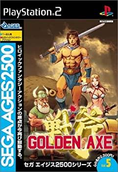 【中古】SEGA AGES 2500 シリーズ Vol.5 ゴールデンアックス