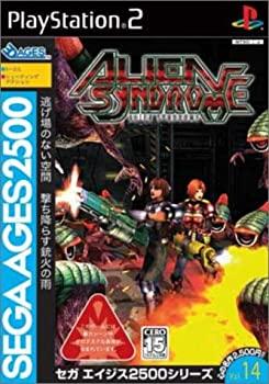 【中古】SEGA AGES 2500 シリーズ Vol.14 エイリアンシンドローム