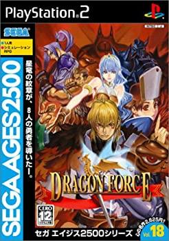 【中古】SEGA AGES2500シリーズ Vol.18 ドラゴンフォース