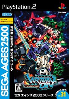 【中古】SEGA AGES 2500シリーズ Vol.31 電脳戦機バーチャロン
