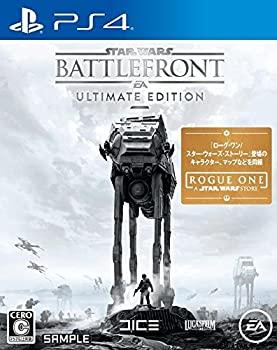 【中古】Star Wars バトルフロント Ultimate Edition - PS4
