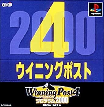 ファミリートイ・ゲーム, その他 Winning Post 4 2000