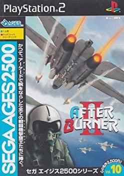 【中古】アフターバーナー2 SEGA AGES 2500シリーズ Vol.10