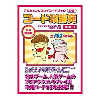 ファミリートイ・ゲーム, その他  vol.1