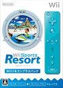 【中古】Wiiスポーツ リゾート (「Wiiリモコンプラス (アオ) 」1個同梱)
