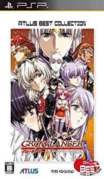 【中古】グローランサーアトラス・ベストコレクション - PSP