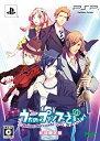 【中古】うたの☆プリンスさまっ♪ -Sweet Serenade-(初回限定版) - PSP