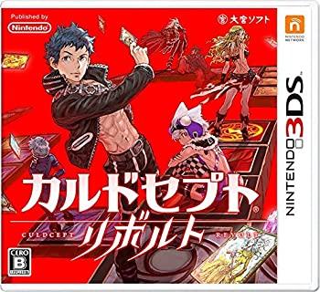 【中古】カルドセプト リボルト - 3DS
