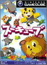 【中古】ズーキューブ (GameCube)