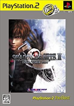 【中古】シャドウハーツII ディレクターズカット PlayStation 2 the Best