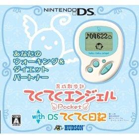 ファミリートイ・ゲーム, その他 Pocket with DS ()