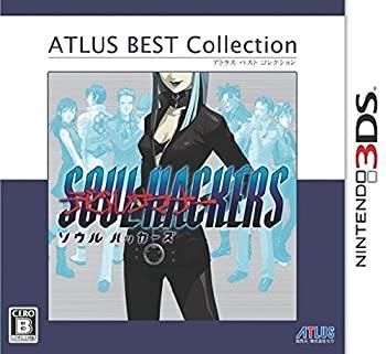 【中古】デビルサマナー ソウルハッカーズ アトラス・ベストコレクション - 3DS