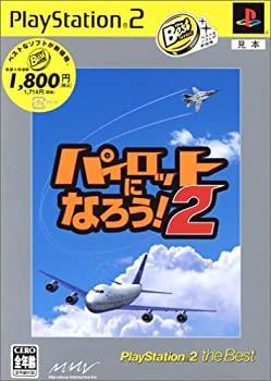 ファミリートイ・ゲーム, その他 !2 PlayStation 2 the Best