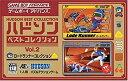 【中古】ハドソンベストコレクション VOL.2 ロードランナーコレクション(ロードランナー・チャンピオンシップロードランナー 収録)