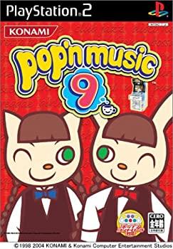 【中古】ポップンミュージック9