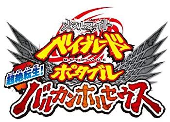 ファミリートイ・ゲーム, その他 ! - PSP
