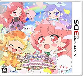 ファミリートイ・ゲーム, その他  - 3DS