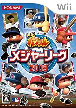 【中古】実況パワフルメジャーリーグ2009 - Wii