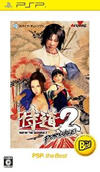 【中古】侍道2ポータブル PSP the Best