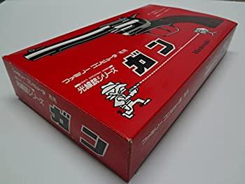ファミリートイ・ゲーム, その他  Kousenju Series Gun Nintendo Famicom