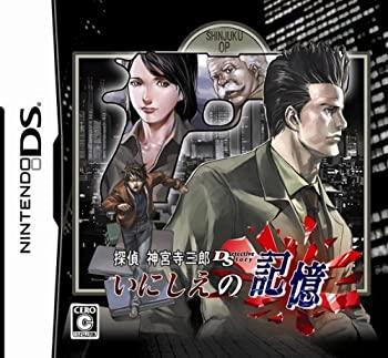 ファミリートイ・ゲーム, その他  DS