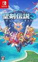 【中古】聖剣伝説3 トライアルズ オブ マナ - Switc