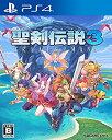 【中古】聖剣伝説3 トライアルズ オブ マナ - PS4
