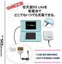 【中古】任天堂DS Lite専用 パワフルチャージャーDSライト専用