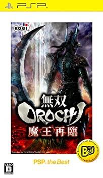 【中古】無双OROCHI 魔王再臨 - PSP