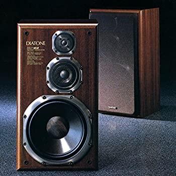 オーディオ, スピーカー DIATONE DS-77HR 2