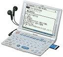 【中古】シャープ 電子辞書 PW-V8600 (25コンテンツ 第二外国語モデル 中国語 音声対応)