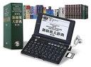 【中古】SEIKO IC DICTIONARY SR-E10000 (22コンテンツ 英語充実モデル ...