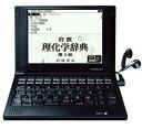 【中古】セイコー/SEIKO 電子辞書 SII PASORAMA SL904XR(SR-G9003N ...
