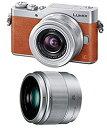 【中古】パナソニック ミラーレス一眼カメラ ルミックス GF9 ダブルズームレンズキット 標準ズームレンズ/単焦点レンズ付属 オレンジ DC-GF9W-D
