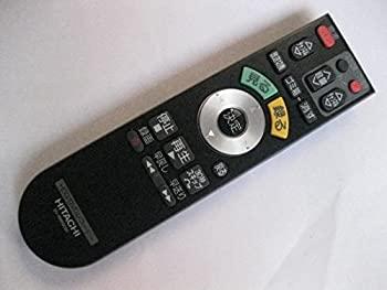 【中古】日立 HDD・DVDレコーダーリモコン DV-RM500SE