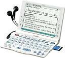【中古】シャープ 電子辞書 PW-V8900 (21コンテンツ 英語モデル 音声対応 コンテンツカー ...