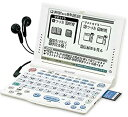 【中古】シャープ 電子辞書 PW-V9400 (34コンテンツ 学習モデル 音声対応 コンテンツカー ...