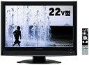 【中古】DXアンテナ 22V型 液晶 テレビ LVW-222(B) ハイビジョン 2008年モデル
