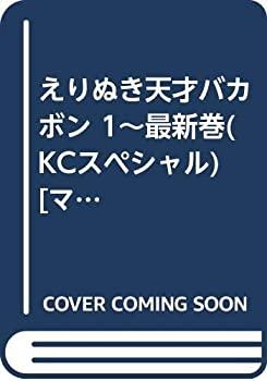 本・雑誌・コミック, その他  1(KC)