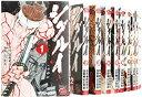 【中古】シグルイ 全15巻 完結セット (チャンピオンREDコミックス)