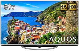 【中古】シャープ 60V型 液晶 テレビ AQUOS LC-60US45 4K HDR対応 低反射「N-Blackパネル」搭載 2017年モデル