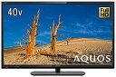 【中古】シャープ 40V型 液晶 テレビ AQUOS LC-40S5 フルハイビジョン 外付HDD対応(裏番組録画) 2画面表示 2017年モデル