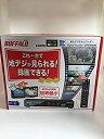 【中古】BUFFALO レコーダー機能搭載 TV用地デジチューナー 500G DTV-H500Rの商品画像