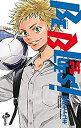 【中古】ビーブルース BE BLUES! 〜青になれ〜 コミック 1-34巻セット