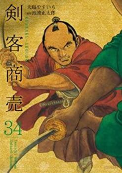 【中古】剣客商売 コミック 全34巻セット