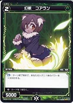 トレーディングカード・テレカ, トレーディングカード WIXOSS--WD04-012
