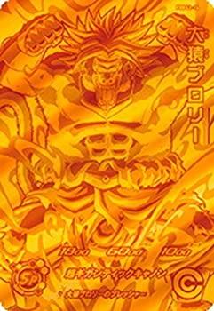 【中古】スーパードラゴンボールヒーローズ/PBBS2-14 大猿ブロリー