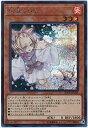 【中古】遊戯王/第10期/20TH-JPC85 灰流うらら【シークレットレア】
